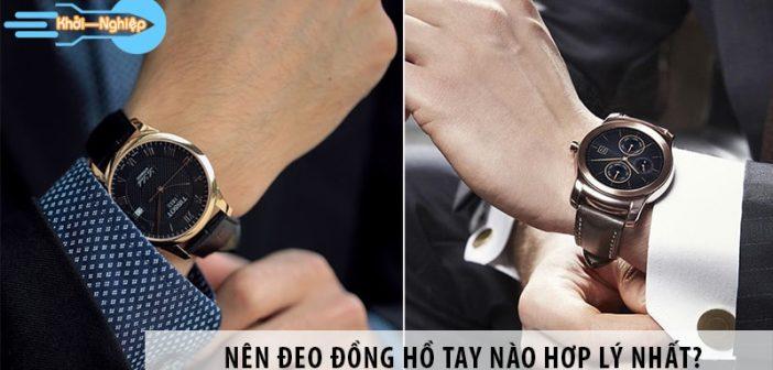 Băn khoăn nên đeo đồng hồ tay nào hợp lý nhất?